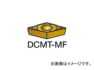 サンドビック/SANDVIK コロターン107 旋削用ポジ・チップ DCMT070204MF 1105(3590780) 入数:10個
