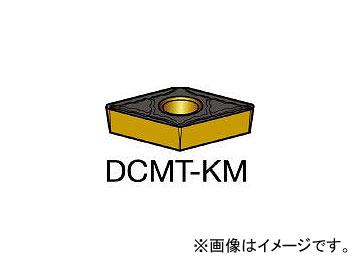 サンドビック/SANDVIK コロターン107 旋削用ポジ・チップ DCMT11T304KM H13A(6050808) 入数:10個
