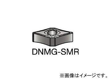 サンドビック/SANDVIK T-Max P 旋削用ネガ・チップ DNMG150408SMR 1105(6065601) 入数:10個