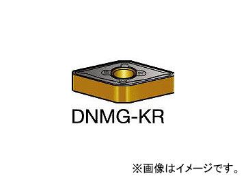 サンドビック/SANDVIK T-Max P 旋削用ネガ・チップ DNMG150412KR 3210(6052592) 入数:10個