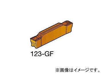 カウくる 入数:10個:オートパーツエージェンシー 突切り・溝入れチップ サンドビック/SANDVIK N123F202650002GF H13A(6074405) コロカット2-DIY・工具