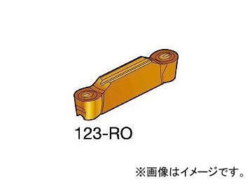 サンドビック/SANDVIK コロカット2 突切り・溝入れチップ N123H20400R0 H13A(6080120) 入数:10個