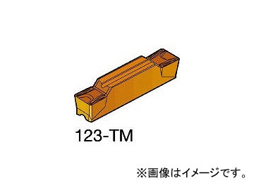 サンドビック/SANDVIK コロカット2 突切り・溝入れチップ N123G203000004TM H13A(6074707) 入数:10個
