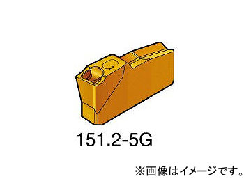 サンドビック/SANDVIK T-Max Q-カット 突切り・溝入れチップ N151.2400405G 1125(6069991) 入数:10個