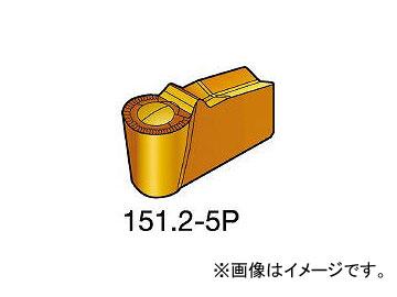 サンドビック/SANDVIK T-Max Q-カット 突切り・溝入れチップ N151.2800605P 4225(3393259) 入数:10個
