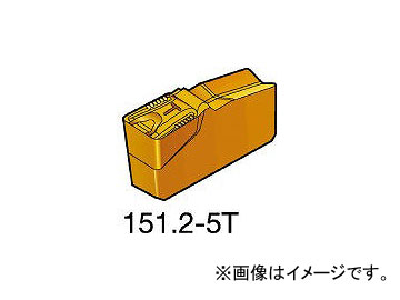 サンドビック/SANDVIK T-Max Q-カット 突切り・溝入れチップ N151.24008405T 1125(6075088) 入数:10個