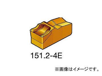 サンドビック/SANDVIK T-Max Q-カット 突切り・溝入れチップ N151.25004E H13A(1548361) 入数:10個