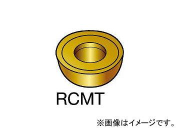 サンドビック/SANDVIK コロターン107 旋削用ポジ・チップ RCMT2006MO 235(1555413) 入数:10個