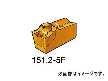 サンドビック/SANDVIK T-Max Q-カット 突切り・溝入れチップ R151.2250155F 235(1548701) 入数:10個