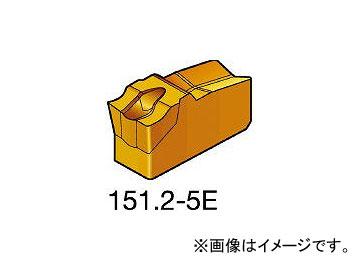 サンドビック/SANDVIK T-Max Q-カット 突切り・溝入れチップ R151.2300055E 2135(2488299) 入数:10個
