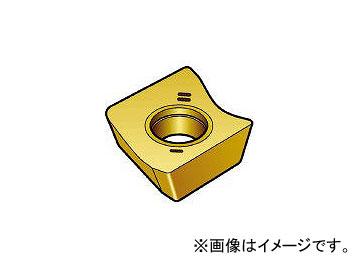 サンドビック/SANDVIK コロミル590用チップ R590110508HKL 1020(3587797) 入数:10個