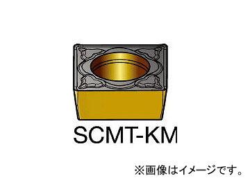 サンドビック/SANDVIK コロターン107 旋削用ポジ・チップ SCMT120408KM H13A(6150560) 入数:10個