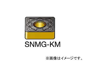 サンドビック/SANDVIK T-Max P 旋削用ネガ・チップ SNMG150612KM 3210(6951139) 入数:10個