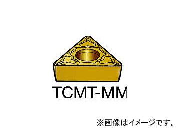 サンドビック/SANDVIK コロターン107 旋削用ポジ・チップ TCMT110304MM 2025(1721224) 入数:10個