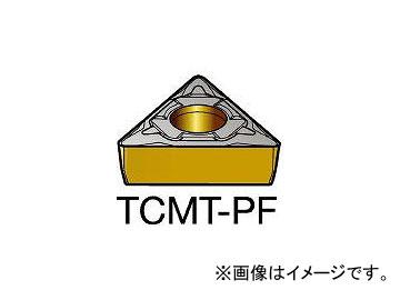 サンドビック/SANDVIK コロターン107 旋削用ポジ・チップ TCMT110304PF 5015(1719475) 入数:10個