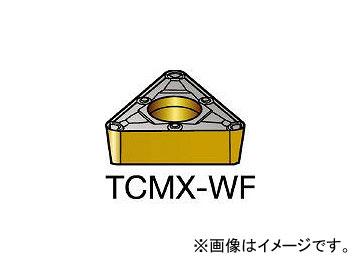 サンドビック/SANDVIK コロターン107 旋削用ポジ・チップ TCMX090204WF 1525(6057560) 入数:10個