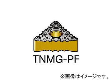 サンドビック/SANDVIK T-Max P 旋削用ネガ・チップ TNMG160404PF 1515(3585930) 入数:10個