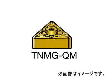 サンドビック/SANDVIK T-Max P 旋削用ネガ・チップ TNMG160404QM 235(1560841) 入数:10個