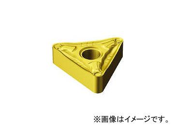 サンドビック/SANDVIK T-Max P 旋削用ネガ・チップ TNMG160408PM 1525(1349007) 入数:10個