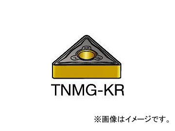 サンドビック/SANDVIK T-Max P 旋削用ネガ・チップ TNMG220412KR 3210(6952046) 入数:10個