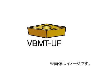 サンドビック/SANDVIK コロターン107 旋削用ポジ・チップ VBMT110202UF 235(1276123) 入数:10個