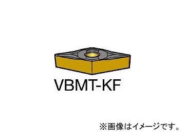サンドビック/SANDVIK コロターン107 旋削用ポジ・チップ VBMT110304KF H13A(6174035) 入数:10個