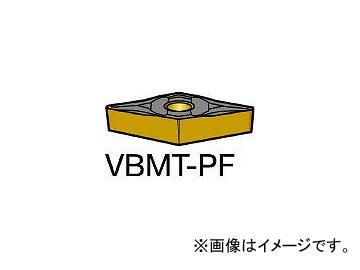 サンドビック/SANDVIK コロターン107 旋削用ポジ・チップ VBMT160402PF 5015(6066526) 入数:10個