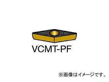サンドビック/SANDVIK コロターン107 旋削用ポジ・チップ VCMT110302PF 1515(3583899) 入数:10個