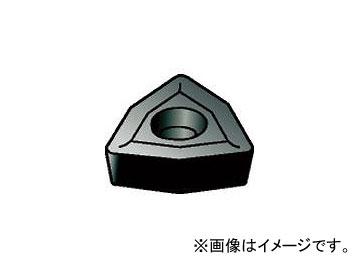 サンドビック/SANDVIK コロマントUドリル用チップ WCMX050308R53 H13A(6076793) 入数:10個