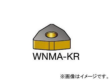 サンドビック/SANDVIK T-Max P 旋削用ネガ・チップ WNMA080408KR 3205(6952267) 入数:10個
