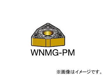 サンドビック/SANDVIK T-Max P 旋削用ネガ・チップ WNMG080408PM 1525(1349741) 入数:10個