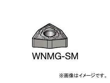 サンドビック/SANDVIK T-Max P 旋削用ネガ・チップ WNMG080408SMR(6059091) 入数:10個