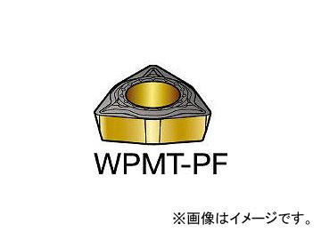 サンドビック/SANDVIK コロターン111 旋削用ポジ・チップ WPMT020102PF 5015(2265061) 入数:10個