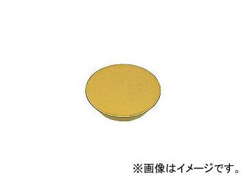 三菱マテリアル/MITSUBISHI チップ 超硬 RGEN2004M0SN UTI20T(1673513) 入数:10個