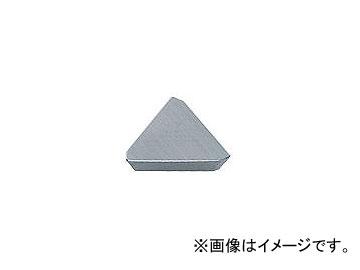 三菱マテリアル/MITSUBISHI チップ 超硬 TECN1603PEFR1W HTI10(1677861) 入数:10個
