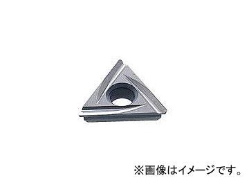 三菱マテリアル/MITSUBISHI チップ 超硬 TEGX160304R HTI10(1187139) 入数:10個