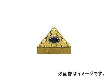 三菱マテリアル/MITSUBISHI UPコート COAT TNMG160404FH AP25N(1683217) 入数:10個