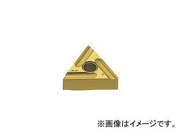 三菱マテリアル/MITSUBISHI チップ COAT TNMG220408RES US735(1683969) 入数:10個