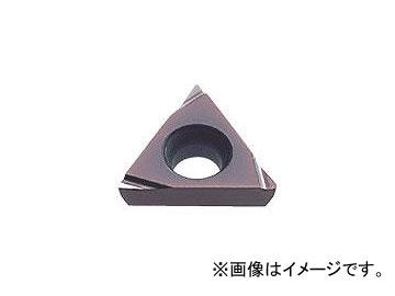 三菱マテリアル/MITSUBISHI P級VPコート旋削チップ COAT TPGH110302RFS VP15TF(2473445) 入数:10個