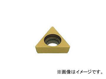 三菱マテリアル/MITSUBISHI チップ COAT TPGX080204 UP20M(1675605) 入数:10個