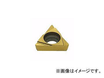 三菱マテリアル/MITSUBISHI チップ COAT TPGX110308L UP20M(1675729) 入数:10個