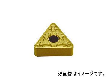 三菱マテリアル/MITSUBISHI M級PVDコート旋削チップ COAT TPMH160308MV VP45N(2473607) 入数:10個