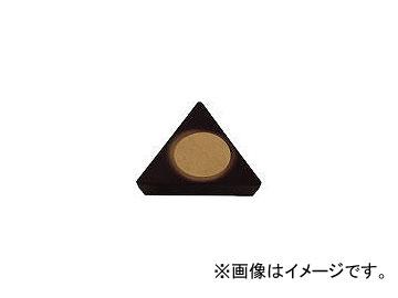三菱マテリアル/MITSUBISHI チップ 超硬 TPMN220408 HTI10(1688111) 入数:10個