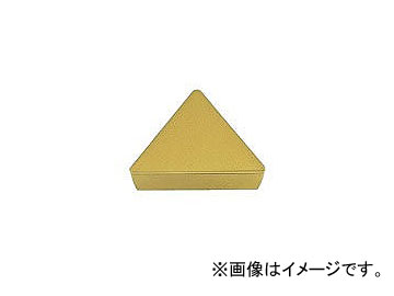 三菱マテリアル/MITSUBISHI フライスチップ COAT TPMN160308 F7030(1678949) 入数:10個