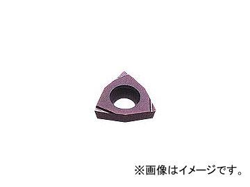 三菱マテリアル/MITSUBISHI P級サーメット旋削チップ CMT WPGT060304RFS NX2525(2474719) 入数:10個
