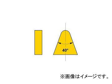 三菱マテリアル/MITSUBISHI 標準チップ 超硬 62 UTI20T(6551688) 入数:10個