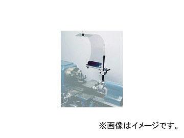 【即日発送】 フジツール/FUJITOOL マシンセフティーガード 旋盤用 ガード幅500mm L125(3338649) JAN:4560119674036, 精華町 659d08c9