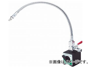 トラスコ中山/TRUSCO マグネットベースクーラント 1軸用 ノズル400mm TMBC1R400(2787199) JAN:4989999341966