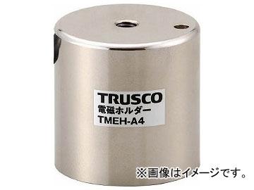トラスコ中山/TRUSCO 電磁ホルダー φ40×H40 TMEHA4(4158474) JAN:4989999205619