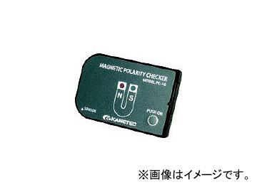 カネテック/KANETEC マグネティックポラリティチャッカー PC10(3973948) JAN:4544554007789